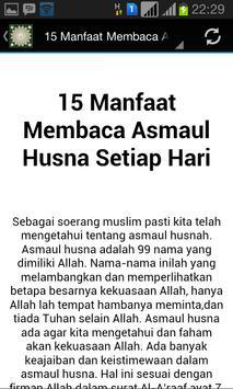 99 Asmaul Husna MP3 screenshot 6