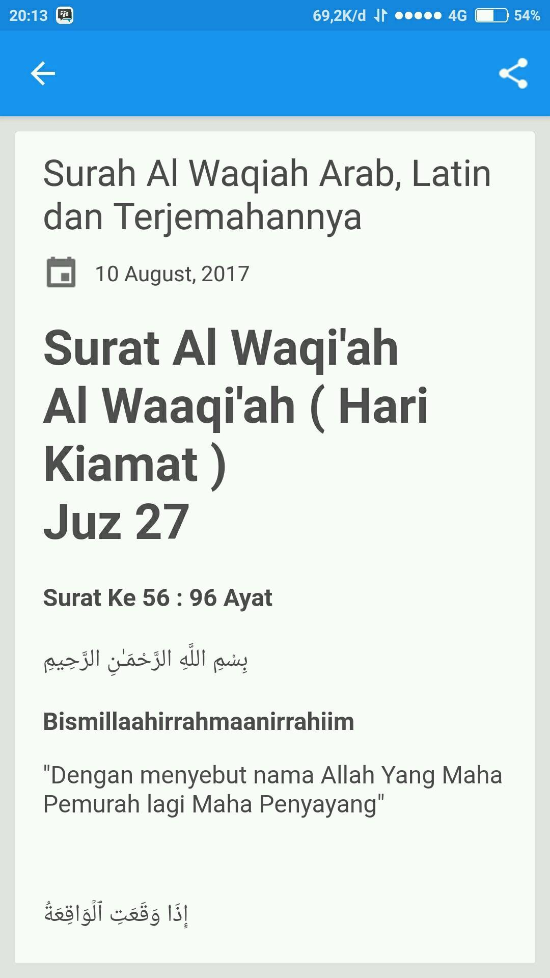 Surah Al Waqiah Arab Latin Artinya For Android Apk Download
