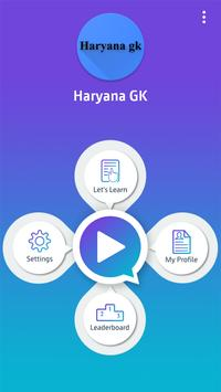 Haryana GK poster