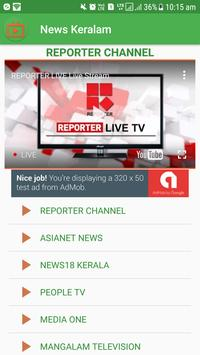 News Keralam apk screenshot