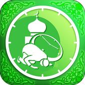 Prayer Timings And Qibla Compass 2018 icon