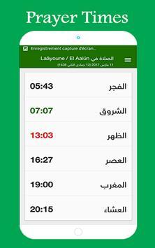 Athan: Europe Prayer Times 🕌 apk screenshot