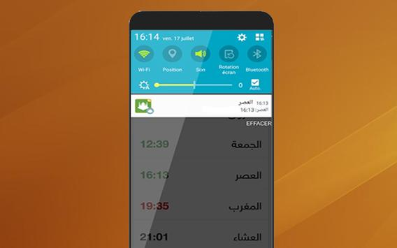 prayer time riyadh for Android - APK Download