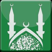 Prayer Diary icon