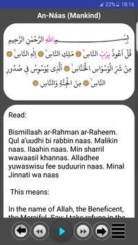 Prayer Surahs screenshot 9
