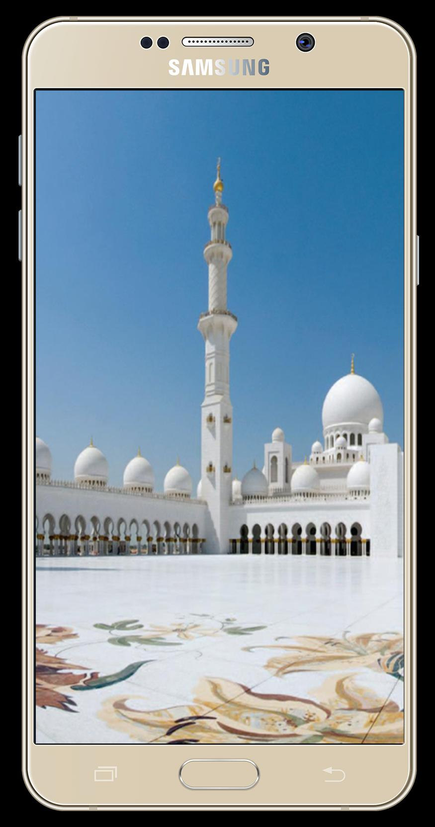 five times azan download