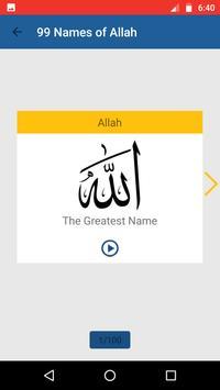 Ramadan 2018 screenshot 3
