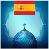 الصلاة والأذان في إسبانيا 2017 icon