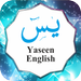 Surah Yaseen English Version