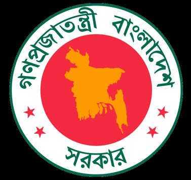 Bangladesh Embassy, Hague, NL poster