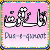 Dua e Qanoot icon