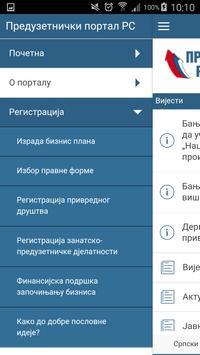 Enterpreneurial portal of RS apk screenshot