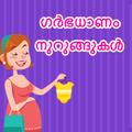 Malayalam Pregnancy Tips