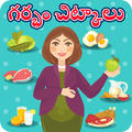 Telugu Pregnancy Tips