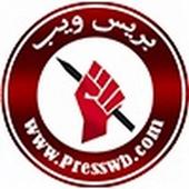 Presswb icon