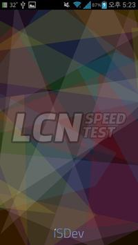 LCN 속도측정 (WiFi,3G,4G LTE속도측정) poster