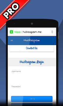 pro hublaa auto page liker tips 2017 screenshot 4