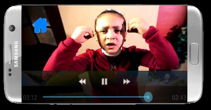 جنى مقداد فيديو بالايقاع apk screenshot