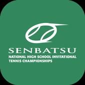 全国選抜高校テニス大会「SENBATSU」 icon