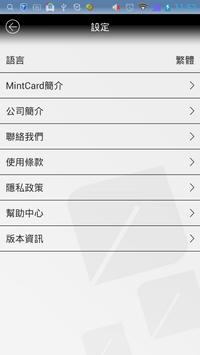 MintCard screenshot 13