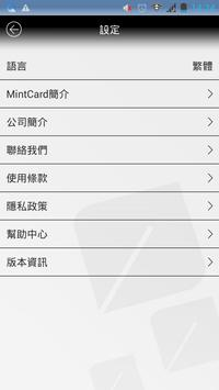 MintCard apk screenshot
