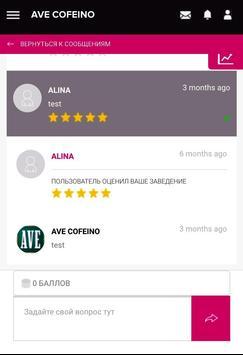 Loya Director apk screenshot