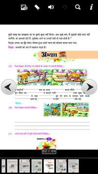 Vyakaran Sparsh 2 apk screenshot