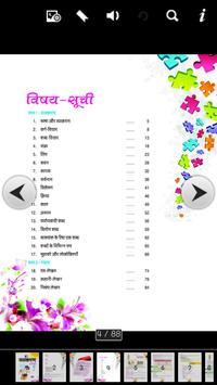 Vyakaran Sparsh 4 apk screenshot