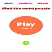 Find the word puzzle icon