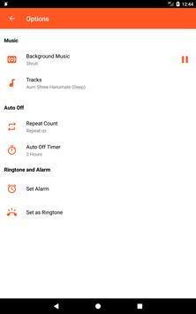 Hanuman Chalisa screenshot 15
