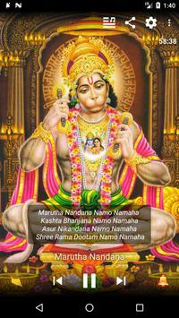 Hanuman Chalisa screenshot 1