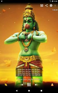 Hanuman Chalisa screenshot 20