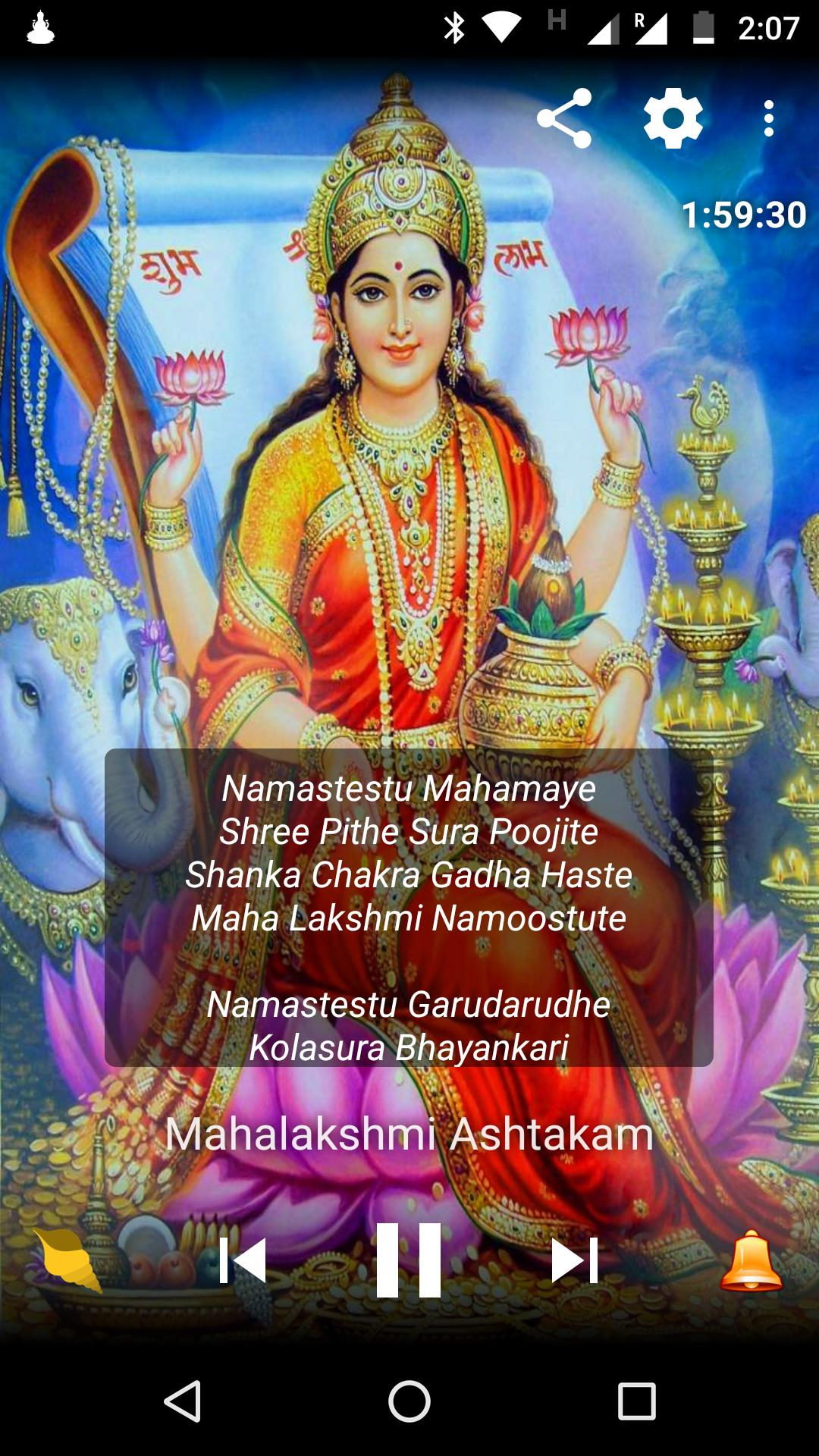 Maha Lakshmi Mantra (HD Audio) for Android - APK Download