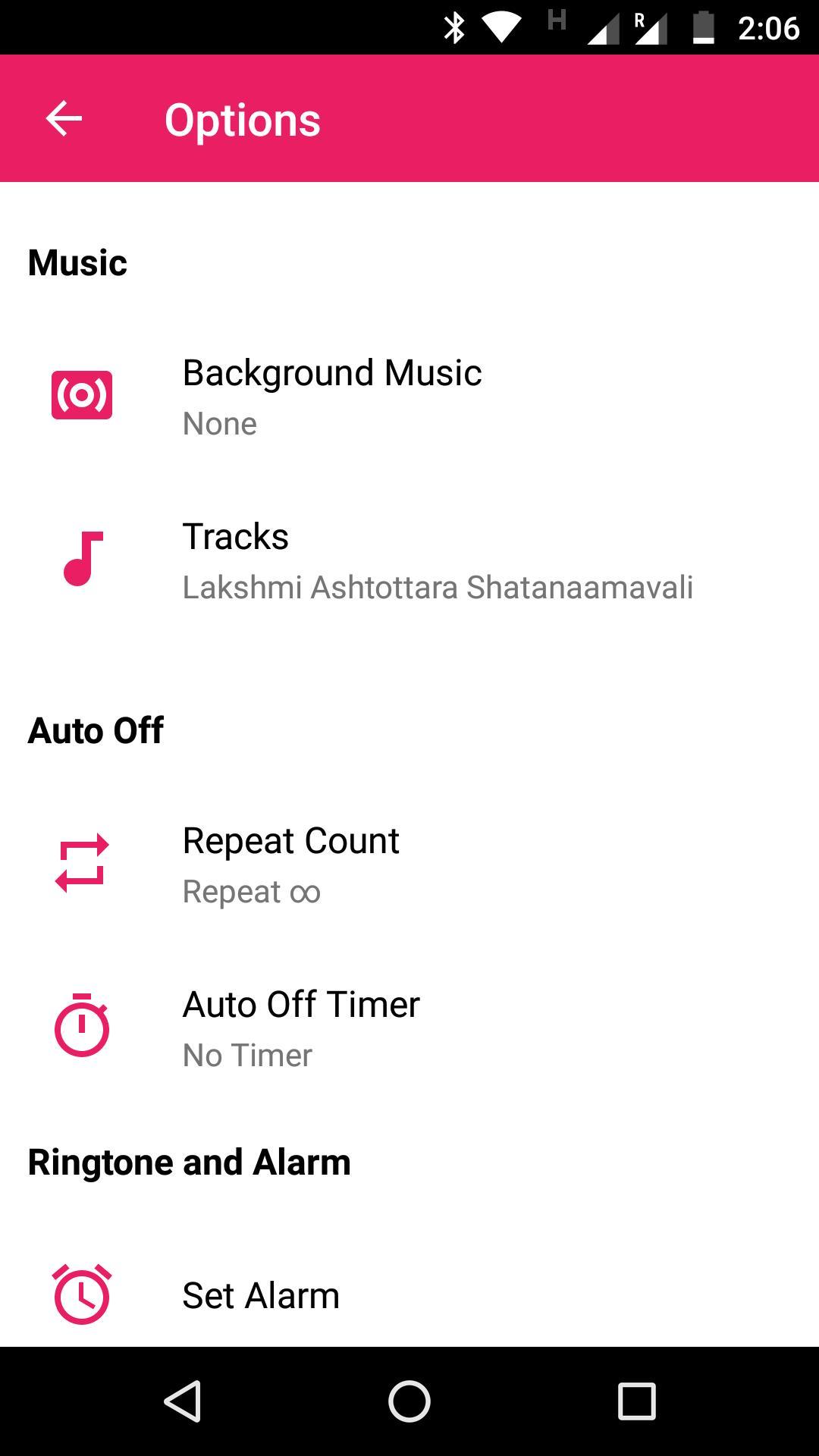 Maha Lakshmi Mantra (HD Audio) for Android - APK Download
