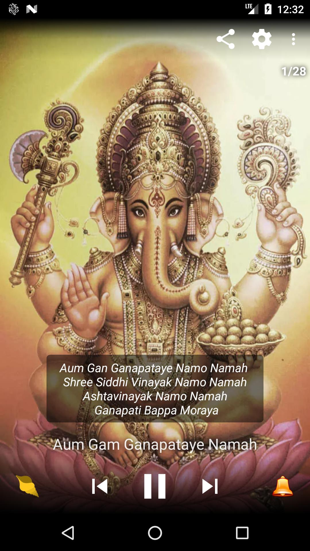 Ganpati Ganesh Mantras HD for Android - APK Download