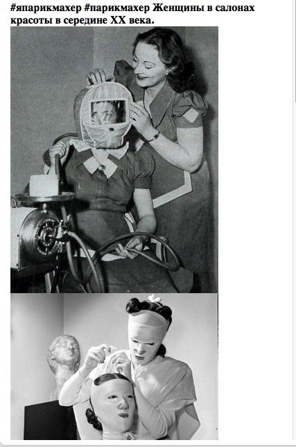 Прически с плетением poster