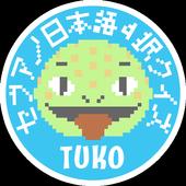 Japanese Bisaya Quiz icon