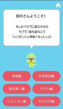 Japanese Bisaya Quiz poster