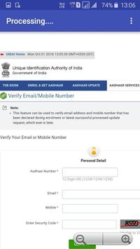 Aadhaar Card ( Verify Email/Mobile Number ) screenshot 1