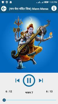 Shiva Bhajan in Audio with HD Wallpapers apk screenshot