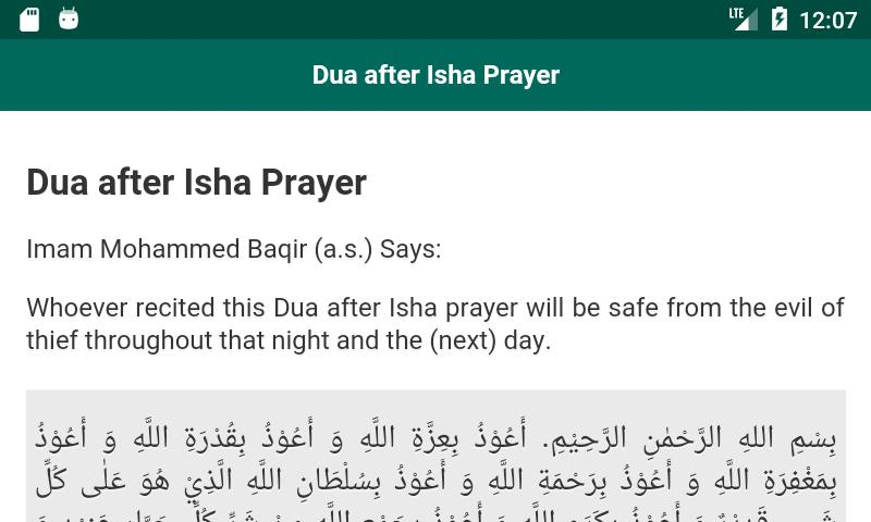 Dua - Supplications for Android - APK Download