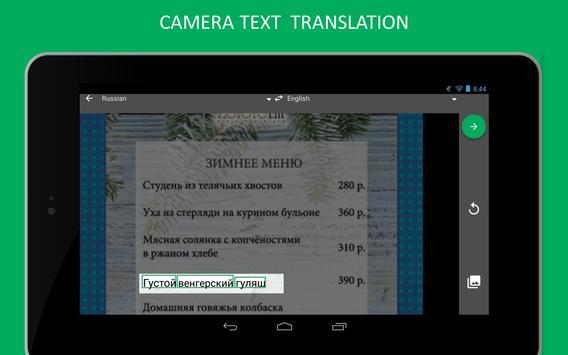 10 Schermata Online-Translator.com