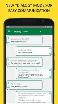 1 Schermata Online-Translator.com