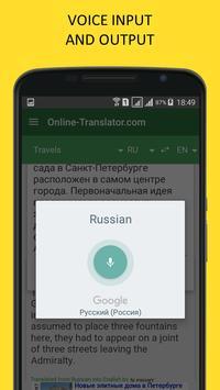 4 Schermata Online-Translator.com
