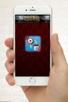 تحويل الفيديو الى mp3 apk screenshot