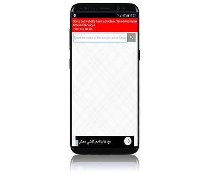 mp3-downloader 2018 screenshot 2