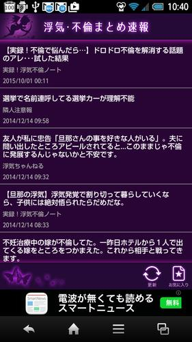 修羅場 浮気 ちゃんねる 気団まとめ-血戦 戦線崩壊!(2CH)|嫁・浮気・不倫・馴れ初め