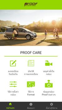 Proof Care poster