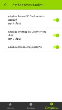 Proof Care screenshot 2