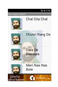 Qari Saeed Chishti Qawwal screenshot 1